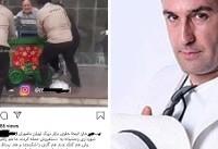 کلیپ منتشر شده از درگیری با یک دستفروش؛ سکانسی از یک فیلم است