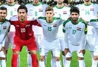 بازیکن تیم ملی عراق: قهرمانی در آسیا را میخواهیم