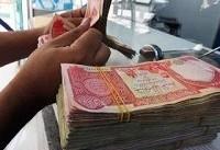 افزایش نرخ دینار در آستانه اربعین/ امکان خرید ارز در عتبات