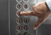 ۹۰ درصد آسانسورهای کشور استاندارد نیست