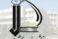 امضای تفاهمنامه میان دانشگاههای