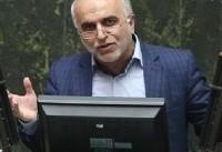 سوابق تحصیلی و کاری گزینه پیشنهادی روحانی برای وزارت اقتصاد