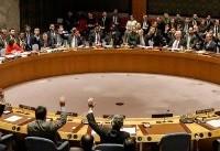 قرار موقت دیوان بینالمللی دادگستری درباره شکایت ایران در شورای امنیت ثبت شد