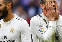 آه اسپانیا دامن لوپتگی را رها نمیکند