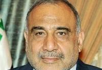 پرده برداری از کابینه عبدالمهدی در روزهای آینده