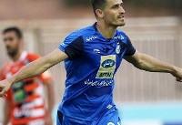 غفوری بهترین گلزن استقلال تا پایان هفته نهم لیگ هجدهم