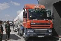 Israel reopens people, goods crossings to Gaza: statement