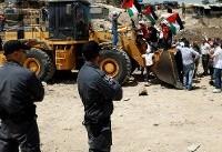 رژیم صهیونیستی از تخریب روستای خان احمر عقب نشینی کرد