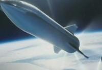 چین 'ماه مصنوعی' به فضا میفرستد