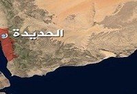 خسارات سنگین ائتلاف متجاوز سعودی در الحدیده