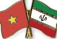 گرامیداشت ۴۵ سال روابط ایران و ویتنام برگزار میشود