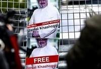 واکنشهای بینالمللی به پذیرش قتل خاشقجی توسط عربستان  توضیحات قانع کننده نیست