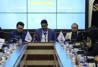اقدام همدلانه موسسه میزان گستران شریف درمبارزه با تحریم