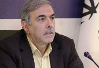 گلایه مشاور رییس جمهوری از تناقض های قانونی در مناطق آزاد