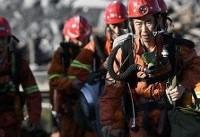 ریزش مرگبار معدن در چین