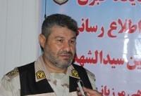 توصیه به زوار برای توجه به قوانین کشور عراق/ تردد روان زائران اربعین از پایانه مرزی مهران