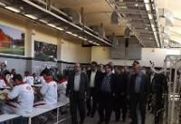 کارگاههای اردوگاه فشافویه افتتاح شد
