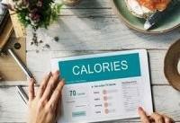 برای لاغری چه میزان از کالری مصرفی را کاهش دهیم؟