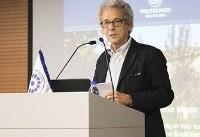 همایش بینالمللی معماری معاصر برگزار شد