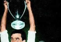 ایده برگزاری جام باشگاههای اروپا از کجا آمد؟