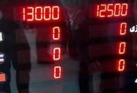 زائران اربعین چگونه ۱۰۰ هزار «دینار» بانک ملی را دریافت کنند