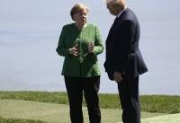 ترامپ آلمانیها را شاکی کرد