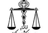 اقدام قابل تقدیر مدیرکل پزشکی قانونی کهگیلویه و بویراحمد به دلیل تسریع در کار مراجعان
