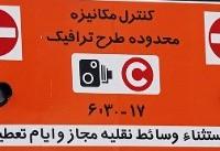 رانندگان اتوبوس و مینی بوس معترض بدون شارژ حساب شهروندی وارد محدوده شده بودند