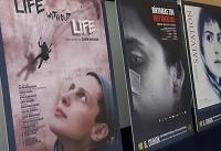 رقابت «زندگی بدون زندگی» در جشنواره فیلمهای کردی «دهوک»