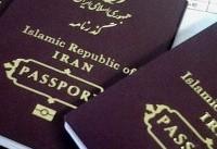 اسامی و نشانی دفاتر خدمات زیارتی شهر تهران برای ثبت نام اربعین