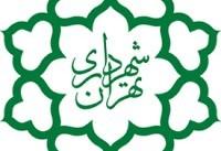 واکنش شهرداری تهران به تجمع رانندگان مینی بوس