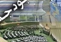 طرح اصلاح قانون بودجه ۶ ماه مسکوت ماند