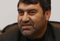 هیئت عالی نظارت مجمع تشخیص مصلحت نظام درباره CFT حق خودش را اعمال کرده است