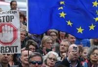 راهپیمایی «صدها هزار» تن از مخالفان خروج بریتانیا از اتحادیه اروپا در لندن