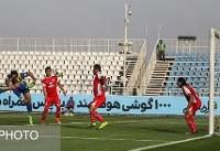 لیگ دسته یک فوتبال /تساوی گل گهر سیرجان و اکسین البرز در هفته نهم