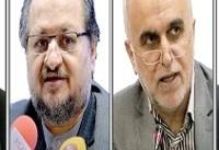 جلسه رای اعتماد به وزیران پیشنهادی شنبه آینده برگزار می شود