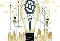 برای ثبت طرح صنعتی باید چه مراحلی را طی کنیم؟