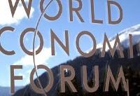 انجمن جهانی تجارت: استفاده از نام داووس ممنوع ا ست