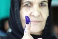 انتخابات پارلمانی در