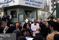 مشکل قبولشدگان پزشکی، دندانپزشکی و داروسازی دانشگاه آزاد حل شد