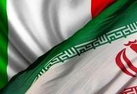 Iran, Italy to boost art ties