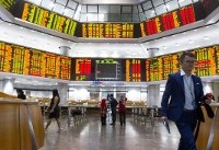 Asian stocks gain after Chinese assurances over slowdown