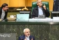 ظریف درباره روند مذاکرات با اروپا به نمایندگان مجلس گزارش داد