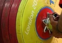 پرچم فدراسیون جهانی وزنهبرداری بر فراز فدراسیون ترکمنستان