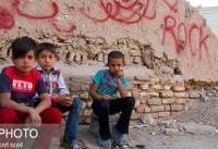 گسترش همکاریهای یونیسف و شهرداری تهران در حوزه کودکان