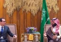 دیدار و گفتگوی وزیر خزانهداری آمریکا و ولیعهد سعودی