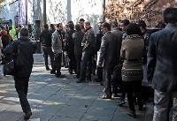 بازار سیاه ویزای اربعین در پایتخت/ ویزای یک روزه ۶۴۰ هزارتومان تضمینی