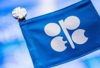 قیمت سبد نفتی اوپک به کمتر از ۷۹ دلار رسید