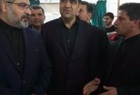 بازدید وزیر بهداشت از موکب آستان مقدس حضرت معصومه(س)
