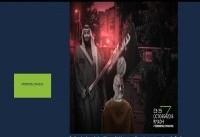 هک شدن سایت دافوس الصحراء توسط مخالفان سعودی + عکس